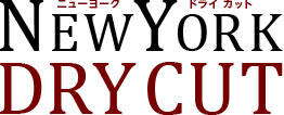 NEWYORK ドライカット